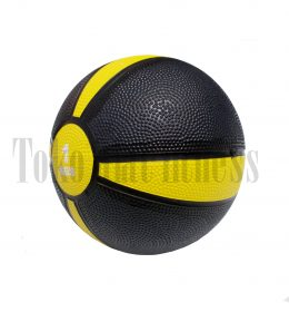 medicine ball 1kg warna 2 260x280 - Body Gym Medicine Ball 1kg
