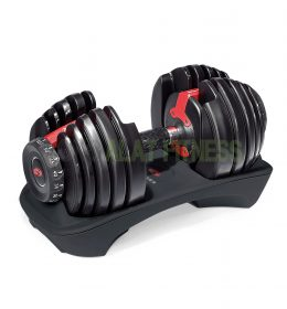 3 wtm 260x280 - Bowflex Adjustable Dumbell 552, 52.5Lbs